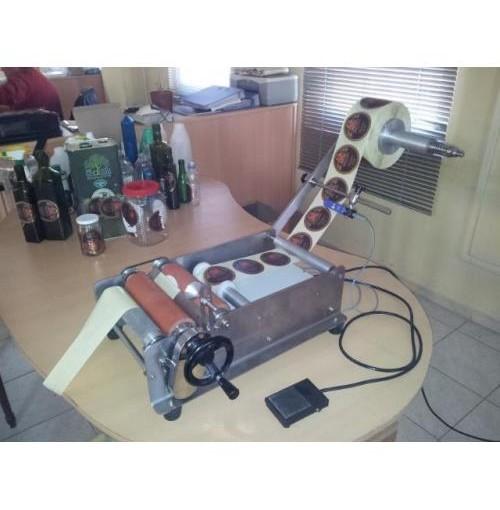 Masa Üstü Kavonoz Etiketleme Makinesi